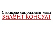 Валент Консулт - Infocall.bg