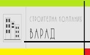 Строителство София-Лагера