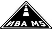 Ива М5 ООД - Infocall.bg