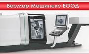 Весмар Машинекс ЕООД