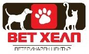 Ветеринарни услуги Сандански