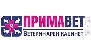 Ветеринарен кабинет Примавет - Варна