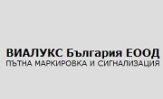 Виалукс България ЕООД