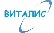 Виталис ЕООД - Infocall.bg