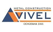 Вивел  ООД - Infocall.bg
