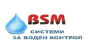 Водовземни скоби ООД - Infocall.bg
