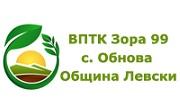 ВПТК ЗОРА 99 - Infocall.bg