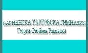 ВТГ Георги Раковски