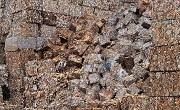 Вторични суровини Пазарджик