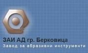 ЗАИ АД град Берковица - Infocall.bg