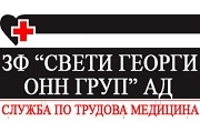 Здравен Фонд Свети Георги ОХХГ
