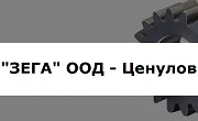 ЗЕГА ООД