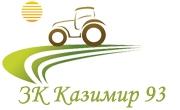 Казимир 93 - Infocall.bg