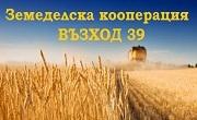 ЗК Възход 39