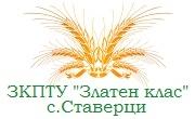 ЗКПТУ Златен клас Ставерци