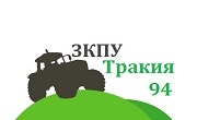 ЗКПУ ТРАКИЯ 94