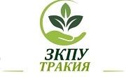 ЗКПУ ТРАКИЯ Горно Езерово