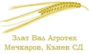 Злат Вал Агротех СД