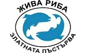 Жива риба София