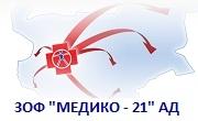 ЗОФ Медико 21 АД - Infocall.bg