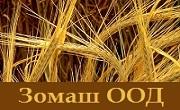 Селскостопанска продукция Елхово
