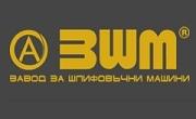 Завод за шлифовъчни машини АД - Infocall.bg