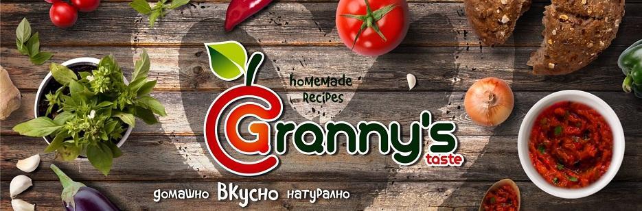 Агропакт ЕООД - Infocall.bg