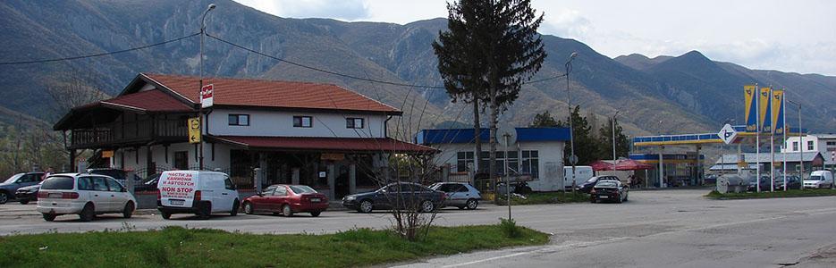 Аутокомерс Експрес ООД - Infocall.bg