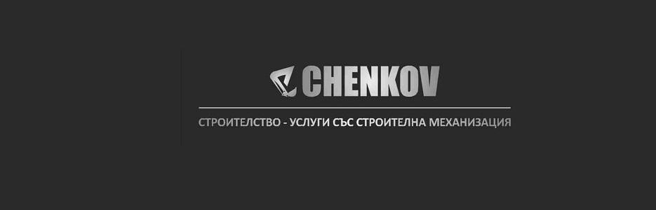 Ченков ЕООД - Infocall.bg