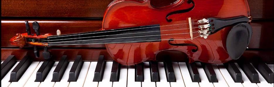City Music School - Infocall.bg