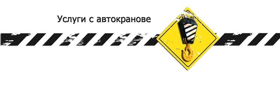 Дидо-Емо ООД - Infocall.bg