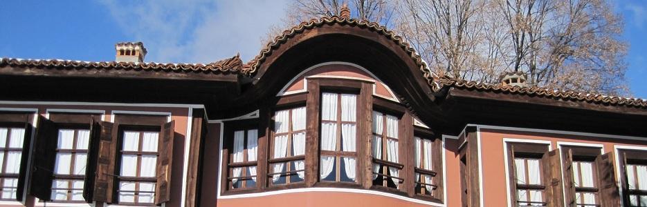 Дирекция на музеите град Копривщица - Infocall.bg