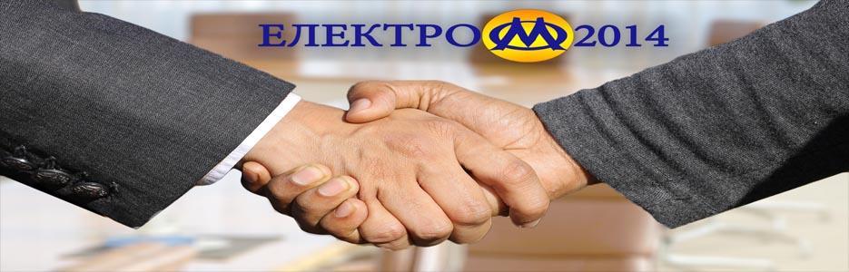 Електро ОМ 2014 ЕООД - Infocall.bg