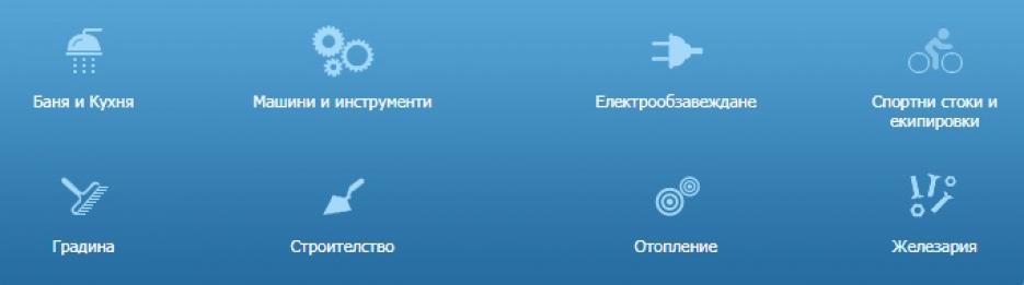 ФОЛКЪН КЪМПАНИ ЕООД - Infocall.bg