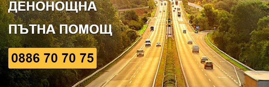 ХАЛОГЕН 61 ЕТ - Infocall.bg