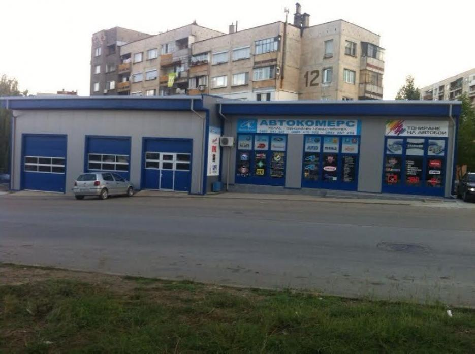 Хелас 2014 ЕООД - Infocall.bg