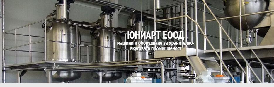 Юниарт ЕООД - Infocall.bg