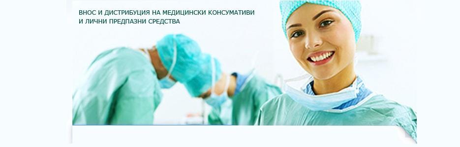 Юнимедика ЕООД - Infocall.bg