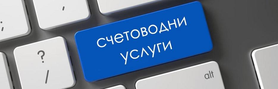 Ива Захариева - Infocall.bg