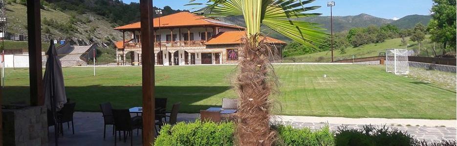 Mentor Resort - Infocall.bg