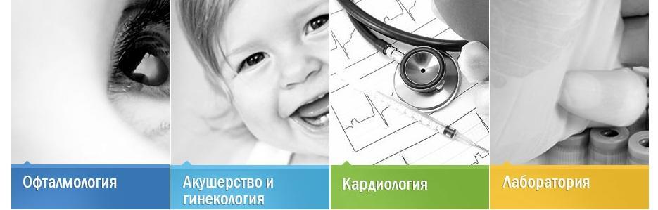 МЦ Пентаграм 2012 - Infocall.bg