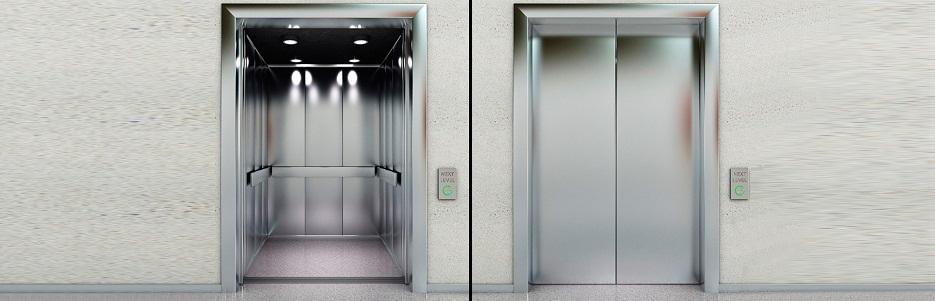 Отис Лифт ЕООД - Infocall.bg