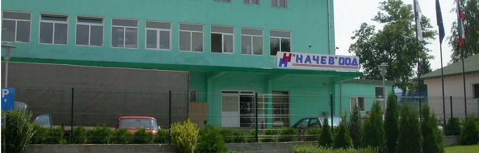 Начев ООД - Infocall.bg