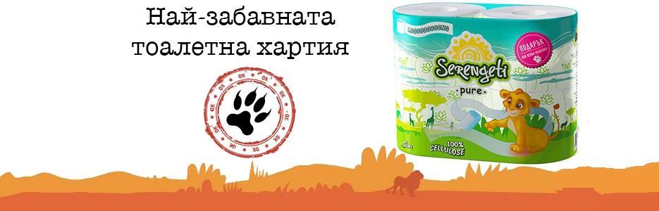 Пейпър Пак Продакшън ЕАД - Infocall.bg