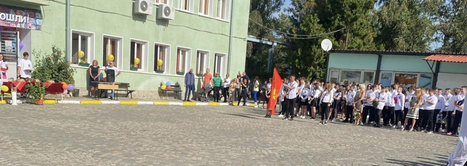 ПГТ София - Infocall.bg