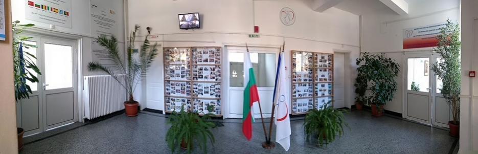 Регионален център за подкрепа на процеса на приобщаващото образование Велико Търново - Infocall.bg