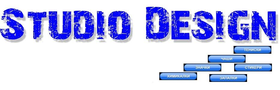Studio Design BG ltd. - Infocall.bg