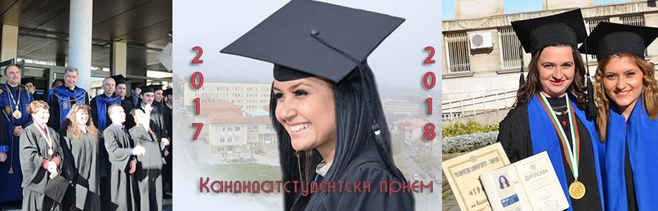 Технически университет Габрово - Infocall.bg