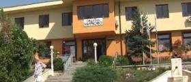 Административен общински център Мирково
