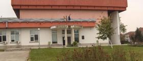 Административен център